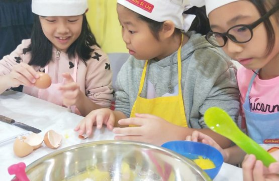 2-Hour Baking Workshop for 1 Child at Genius R Us