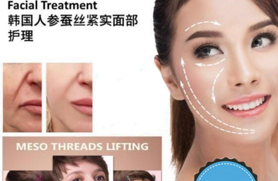 Korean Ginseng Non-Surgical Silk Thread Lift Facial Treatment at Spa Aperial Serangoon