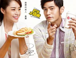 Jay Chou's Chicken Floss Sandwich at Liang Sandwich Bar Raffles City Shopping Centre