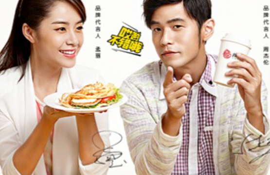Jay Chou's Chicken Floss Sandwich at Liang Sandwich Bar Raffles City Shopping Centre