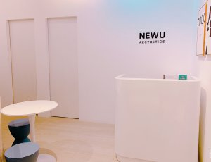 12 Sessions of Brazilian SHR Hair Removal with 1 Session of Laser Brightening Treatment for 1 Person(Female) at NewU Aesthetics