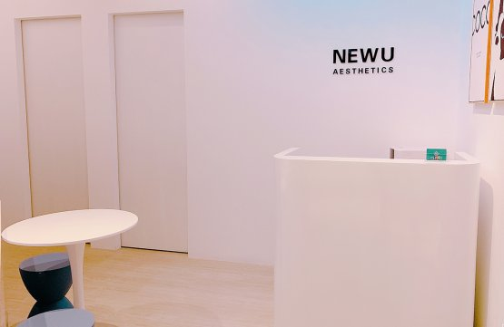 Underarm SHR Laser Hair Removal (12 Sessions)  1 Person ( Male) at NewU Aesthetics