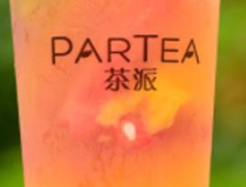 $1.99 Signature Milk Tea at Partea Northpoint