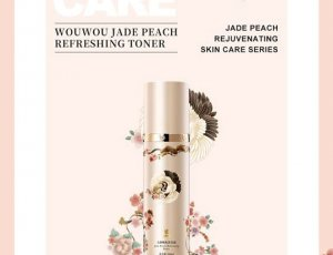 WOUWOU Face Care Series Bundle